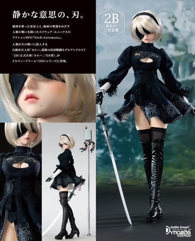【現貨】Volks NieR Automata Dollfie Dream(R) Dynamite 2B 1/3 Action Figure Doll