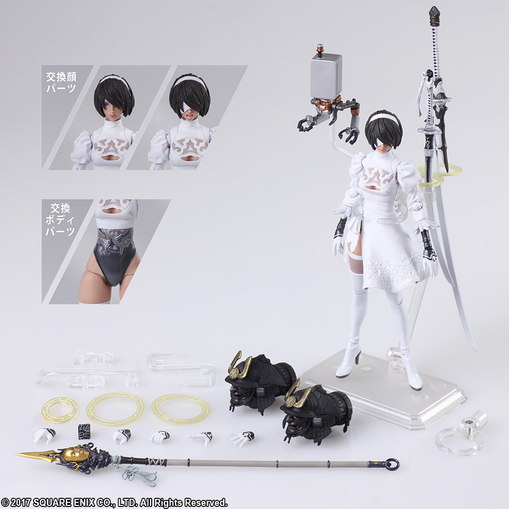 【已截訂】Square Enix Bring Arts Nier Automata YoRHa No.2 Type B Version 2.0 2P Color Version Action Figure