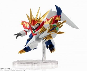 【預訂-數量有限,額滿即止】Bandai Nxedge Style [MASHIN UNIT] Ryutoramaru Action Figure