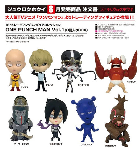 【已截訂】16 directions One-Punch Man 16d Collectible Figure Collection One Punch Man Vol.1 [8個入]