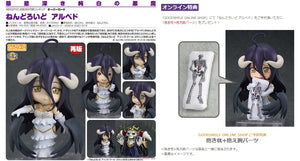 【已截訂】GSC Good Smile Company Nendoroid No.642SP Overlord Albedo With SP [再販] [連特典]