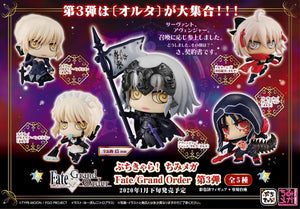 【已截訂】Megahouse PETITCHARA CHIMIMEGA Fate Grand Order Vol.3 全5種