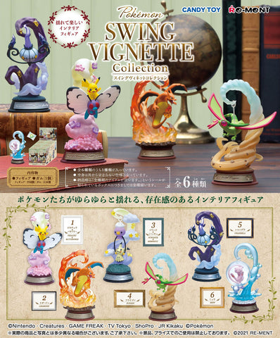 【已截訂】REMENT POKEMON SWING VIGNETTE Collection [全6種]