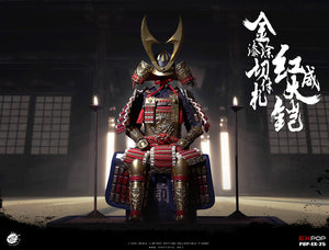 【預訂日期至30-Jul-19】POPTOYS Gold Lacquer Grand Armor 1/6 Parts