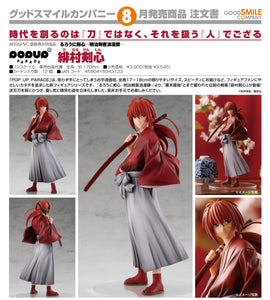 【預訂日期至14-May-21】Good Smile Company POP UP PARADE Kenshin Himura PVC Figure
