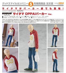 【已截訂】Good Smile Company POP UP PARADE Saitama OPPAI Hoodie Ver. PVC Figure