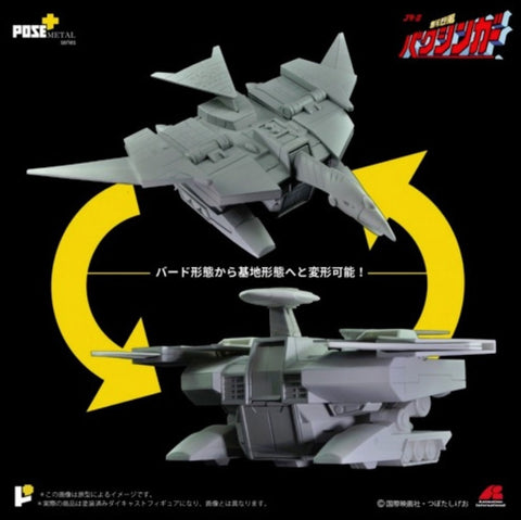 【預訂日期至14-Dec-20】POSE+ P+02B Galactic Gale Baxinbird Action Figure