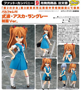 【已截訂】Phat! Parfom R! Asuka Shikinami Langley School Uniform Ver. Action Figure