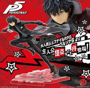 【預訂日期至05-Aug-20】Kotobukiya Persona 5 - Hero 18 ArtFx J PVC Statue (Re-run) (再販)