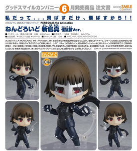【已截訂】GSC Good Smile Company Nendoroid No.1044 Persona Makoto Niijima Phantom Thief Ver.