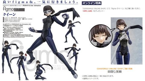 【已截訂】Max Factory Figma No.417SP Persona figma Queen Action Figure With SP [連特典]