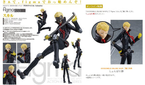 【已截訂】Max Factory figma No.433SP Persona Skull With SP [連特典][JP Ver]