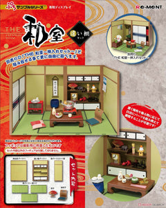 【預訂日期至07-Jul-20】Rement Petit Sample Series The Japanese Style Room -Alcove Shelves Set (再販)
