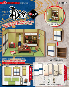 【預訂日期至07-Jul-20】Rement Petit Sample Series The Japanese Style Room -Closet Set- (再販)
