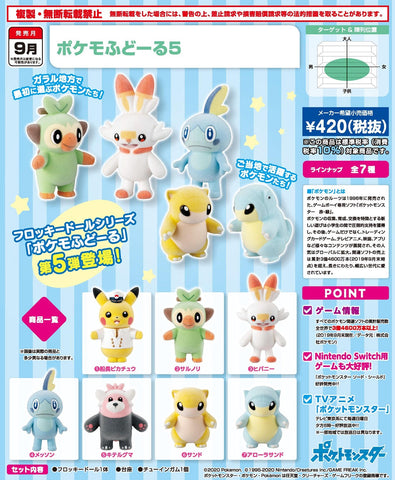 【預訂】Bandai Pokemon Fudoll 5 (Box of 10)
