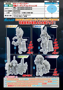 【已截訂】Bandai Pokemon Movable Figure Collection 2 (全4種)