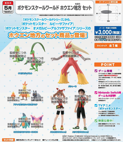 【預訂日期至05-Feb-21】Bandai Pokemon Scale World Houen Area Set