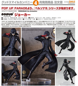 【已截訂】Good Smile Pop Up Parade Joker