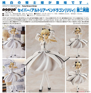 【已截訂】Good Smile Pop Up Parade Saber Altria Pendragon (Lily) Second Ascension PVC