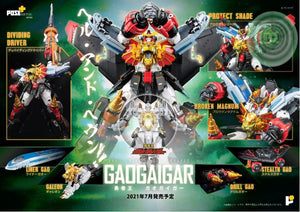 【預訂—數量有限,額滿即止】Pose+ Metal Series 勇者王 GAOGAIGAR Action Figure [第二批次]