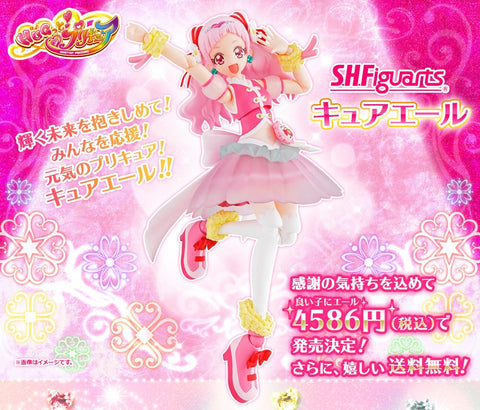 【已截訂】Bandai S.H.Figuarts Pretty Cure Cure Yell Action Figure [JP Ver] [By Air]