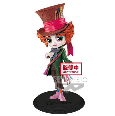 【預訂日期至19-Sep-20】Banpresto Q POSKET DISNEY CHARACTERS -MAD HATTER-ALICE IN WONDERLAND(VER.B) PVC Figure