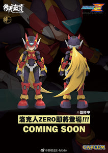 【已截訂】E-Model ROCKMAN ZERO Plastic Model Kit