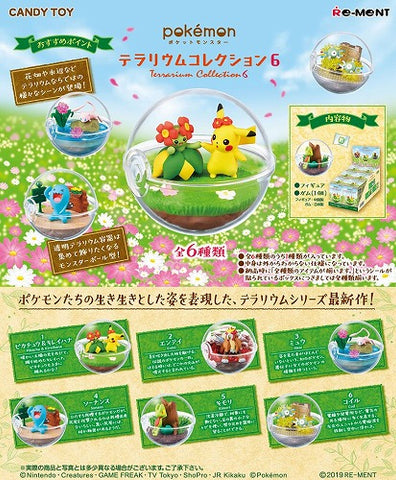 Re-ment Pokemon Terrarium Collection 6 | Rement 盒蛋 | Re-ment【現貨】(全6種)