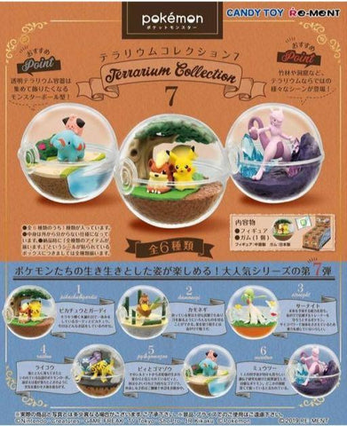 Re-ment Pokemon Terrarium 7 | Rement 盒蛋 | Re-ment【現貨】(全6種)