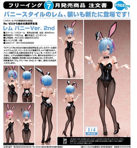 【已截訂】FREEing Rem Bunny Ver. 2nd PVC Figure