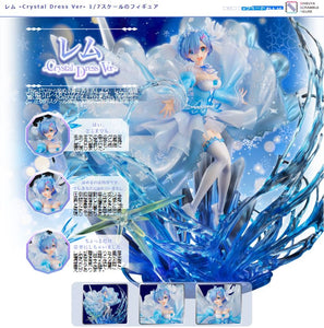 【已截訂】eStream Rem -Crystal Dress Ver- 1/7 PVC Figure