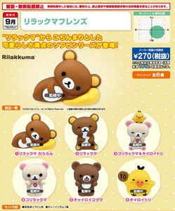 【預訂】Bandai 鬆弛熊 Rilakkuma Friends (Box of 6)