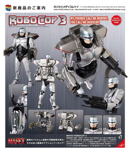 【已截訂】MEDICOM TOY Mafex No.087 RoboCop 3 RoboCop Action Figure