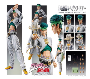 【已截訂】Medicos Ryu Kishibe & Heaven's Door JoJo's Bizarre Adventure Part 4 Action Figure [再販]