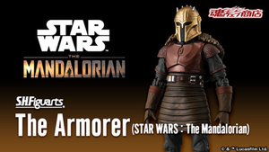【已截訂】Bandai S.H.Figuarts Armorer (STAR WARS The Mandalorian) Action Figure [日版]