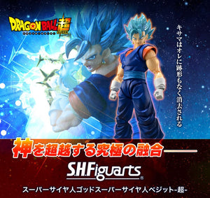 【預訂-數量有限,額滿即止】Bandai S.H.Figuarts Super Saiyan Blue Vegeto Action Figure [日版]