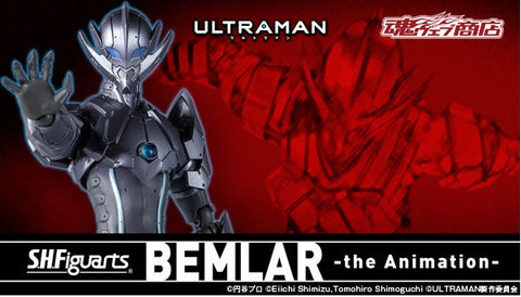 【已截訂】Bandai S.H.Figuarts BEMLAR -the Animation- Action Figure