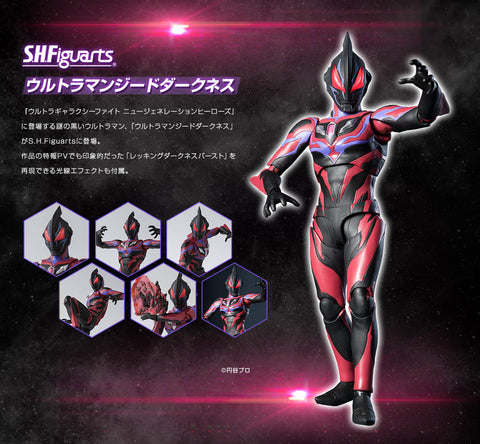 【預訂日期至05-Oct-19】Bandai S.H.Figuarts Ultraman GEED DARKNESS Action Figure [JP Ver.]