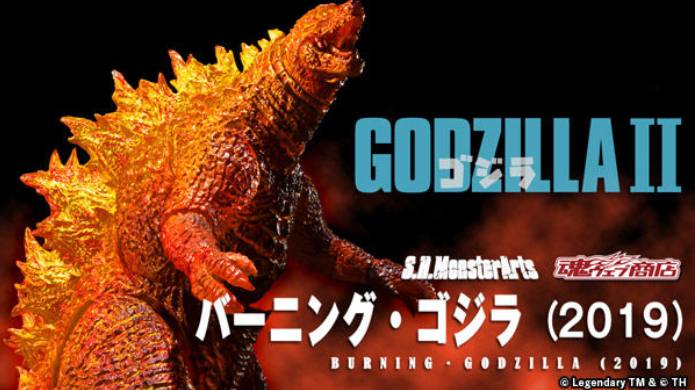 【已截訂】Bandai S.H.MonsterArts Burning Godzilla Action Figure [JP Ver.]
