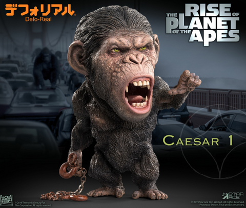 【預訂日期至15-Feb-20】Star Ace SA6025 DF Caesar 1 (Normal ver) PVC Figure