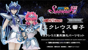 【預訂-數量有限,額滿即止】Bandai SAINT CLOTH MYTH Equuleus Kyoko & Equuleus power up cloth parts set Action Figure