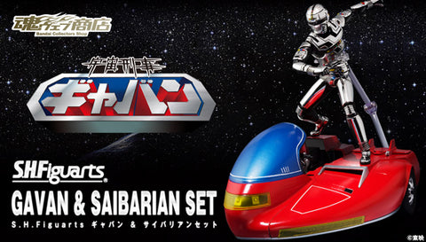 【售完】Bandai S.H. Figuarts Space Sheriff Gavan and Saibarian Set Action Figure