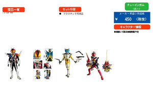 【已截訂】Bandai SO-DO CHRONICLE Kamen Rider Den-O 2 [原盒10入] [再販]