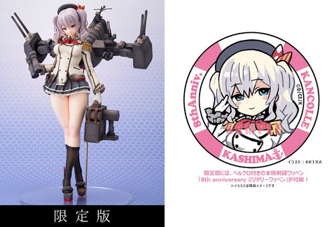 【預訂日期至01-Jun-21】Hobby Japan SP413LTD Kashima (from Fleet Girls Collection ''KanColle'' Limited Ver. PVC Figure [再販]