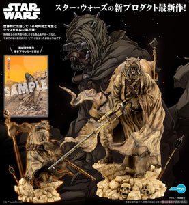 【已截訂】Kotobukiya STAR WARS - A NEW HOPE ARTFX Artist Series Tusken Raider Barbaric Desert Tribe 1/7 PVC Figure