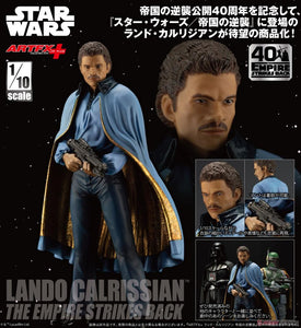 【已截訂】Kotobukiya STAR WARS LANDO CALRISSIAN THE EMPIRE STRIKES BACK Ver. ARTFX+ 1/10 PVC Statue