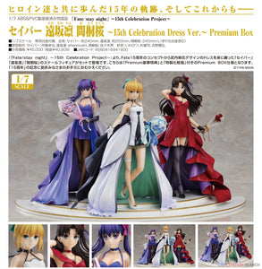 【已截訂】Good Smile Company Saber, Rin Tohsaka and Sakura Matou -15th Celebration Dress Ver.- Premium Box 1/7 PVC Figure