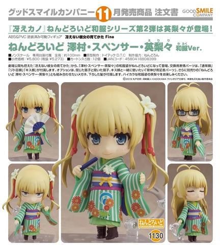 【現貨】Good Smile Company Nendoroid No.1130 Saekano How to Raise a Boring Girlfriend Fine Eriri Spencer Sawamura Kimono Ver.