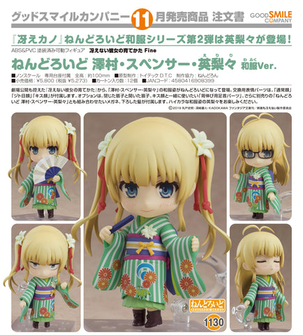 【已截訂】Good Smile Company Nendoroid No.1130 Saekano How to Raise a Boring Girlfriend Fine Eriri Spencer Sawamura Kimono Ver.