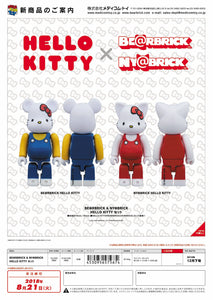 【已截訂】MEDICOM TOY Sanrio BE@RBRICK & NY@BRICK Hello Kitty Set